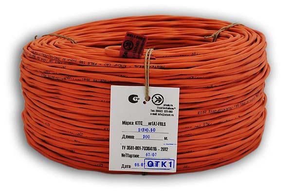 кабель для пожарной сигнализации