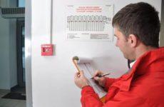 Как происходит техническое обслуживание пожарной сигнализации